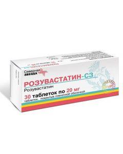 Buy cheap rosuvastatin | Rosuvastatin-SZ tablets coated. 20 mg 30 pcs. pack online www.buy-pharm.com