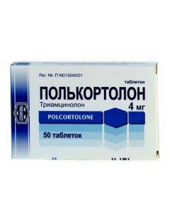 Buy cheap Tr. amtsynolon   501 tablets. online www.buy-pharm.com
