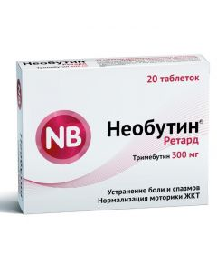 Buy cheap trimebutin | Neobutin Retard sustained release tablets 300 mg 20 pcs online www.buy-pharm.com