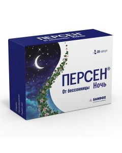 Buy cheap Valerian Root Extr., Melissa Cure. herbs extra., mint leaves extra. | Persen Night capsule, 20 pcs. online www.buy-pharm.com