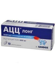 Buy cheap acetylcysteine | ACC-long effervescent tablets 600 mg, 10 pcs. online www.buy-pharm.com