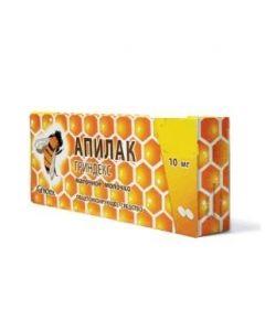 Buy cheap bacteriophage Klebsiella | Apilak Grindeks tablets 10 mg 50 pcs. online www.buy-pharm.com