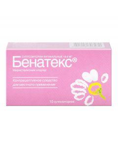 Buy cheap Benzalkonyya chloride | online www.buy-pharm.com