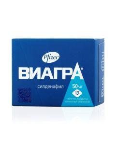 Buy cheap sildenafil | Viagra tablets 50 mg, 12 pcs. online www.buy-pharm.com