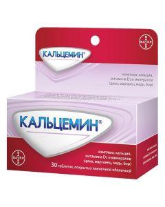 Buy cheap calcium carbonate, Kolekaltsyferol, copper oxide, Sodium borate, zinc oxide, Manganese sulfate | Calcemin tablets, 30 pcs. online www.buy-pharm.com
