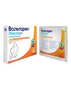 Buy cheap Diclofenac | Voltaren Adhesive Patch 15mg / day, 5 pcs. online www.buy-pharm.com