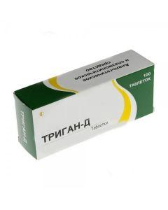 Buy cheap Dicycloverine, Paracetamol   Trigan-D tablets, 100 pcs. online www.buy-pharm.com