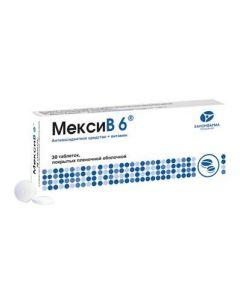 Buy cheap Ethylmethylhydroxypyridine succinate, Pyridoxine | MeksiV 6 tablets it is covered. 125mg + 10mg 30 pcs. online www.buy-pharm.com