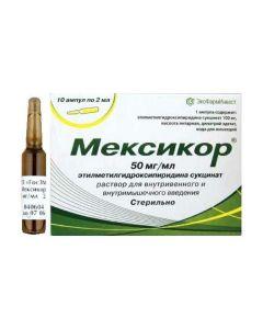 Buy cheap etylmetylhydroksypyrydyna | Mexicor ampoules 50 mg / ml 2 ml, 10 pcs. online www.buy-pharm.com