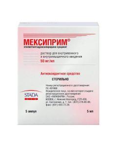 Buy cheap etylmetylhydroksypyrydyna succinate succinate succinate   Mexiprim solution 50mg / ml 5 ml 5 pcs. pack online www.buy-pharm.com
