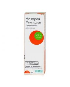 Buy cheap fluticasone furoate | Nazarel nasal spray 50 mcg / dose 120 doses online www.buy-pharm.com