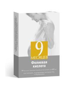 Buy cheap folic acid | 9 Months Folic Tablet Coated. tablets 0.4 g 90 pcs. online www.buy-pharm.com
