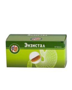 Buy cheap Hemytsellyulaza, Zhelchy The components, Pancreatin | Enzistal tablets, 80 pcs. online www.buy-pharm.com