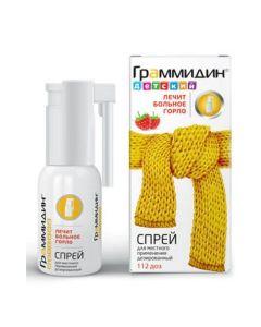 Buy cheap Gramicidin C, Cetylpyridinium chloride   Grammidin Children's Topical Spray 0.03mg + 0.1mg / dose 112 doses 1 pc. online www.buy-pharm.com