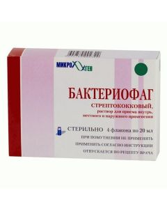 Buy cheap bacteriophage streptokokkov y | Bacteriophage streptococcal vials, 20 ml, 4 pcs. online www.buy-pharm.com