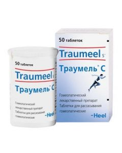 Buy cheap Homeopatycheskyy composition | Traumeel C tablets, 50 pcs. online www.buy-pharm.com