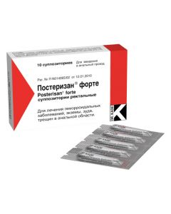 Buy cheap hydrocortisone | Posterisan-forte rectal candles, 10 pcs. online www.buy-pharm.com
