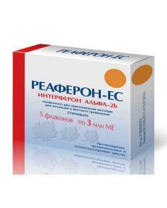Buy cheap interferon alfa-2b | Reaferon-EU 3,000,000 IU bottles 5 pcs. online www.buy-pharm.com