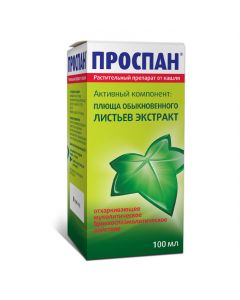 Buy cheap Ivy lystev ekstrakt | Prospan syrup, 100 ml online www.buy-pharm.com