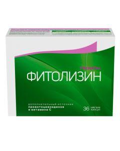 Buy cheap Klyukv ekstrakt | Fitolizin Prenatal soft capsules 36 pcs. online www.buy-pharm.com