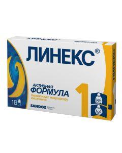 Buy cheap Lactobacilli atsydofyllus, bifidobacteria ynfantys, enterococci | Linex capsules, 16 pcs. online www.buy-pharm.com