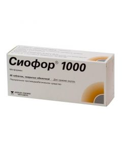 Buy cheap Metformin | Siofor 1000 tablets 1000 mg, 60 pcs. pack online www.buy-pharm.com