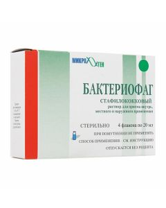 Buy cheap bacteriophage staphylococcal | Bacteriophage staphylococcal bottles, 20 ml, 4 pcs. online www.buy-pharm.com