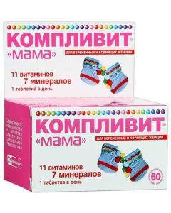Buy cheap Multivitamins, Minerals | Complivit Mom tablets, 60 pcs. online www.buy-pharm.com