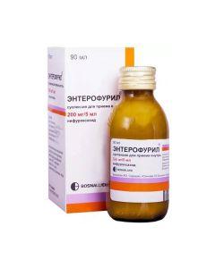 Buy cheap nifuroxazide   Enterofuril suspension 200 mg / 5 ml, 90 ml online www.buy-pharm.com