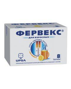 Buy cheap Paracetamol, Fenyramyn, ascorbic acid | Fervex powder for oral solution [lemon with sugar] 8 pcs. online www.buy-pharm.com