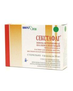 Buy Pyobakteryofah | Pyobacteriophage complex, 4 ml, 1 bottle, 4 ml online www.buy-pharm.com