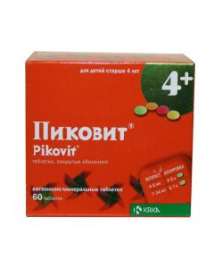 Buy cheap Polyvytamyn | Pikovit tablets, 60 pcs. online www.buy-pharm.com