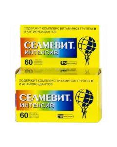 Buy cheap Polyvytamyn , Myneral | Selmevit Intensive tablets, 60 pcs. online www.buy-pharm.com