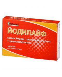 Buy cheap Potassium iodide, Folic acid, Tsianokobalamina | Jodilife tablets 28 pcs. online www.buy-pharm.com