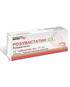 Buy cheap rosuvastatin | Rosuvastatin-SZ tablets coated. 10 mg, 30 pcs. online www.buy-pharm.com