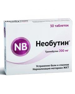 Buy cheap trimebutin | Neobutin tablets 200 mg 30 pcs. online www.buy-pharm.com