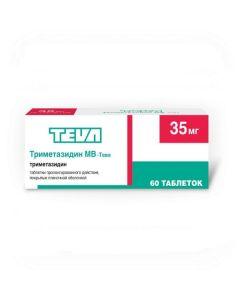 Buy cheap Trimetazidine | Trimetazidine MV-Teva tablets coated.pl.ob. prolong. action 35 mg 60 pcs. pack online www.buy-pharm.com