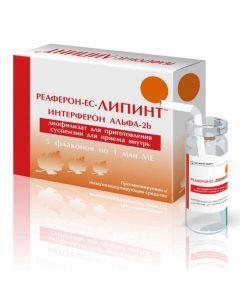 Buy cheap interferon alfa-2b | Reaferon-EU-Lipint bottles 1,000,000 IU, 5 pcs. online www.buy-pharm.com