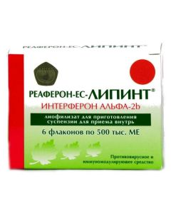 Buy cheap interferon alfa-2b | Reaferon-EU-Lipint bottles 500000 IU, 6 pcs. online www.buy-pharm.com