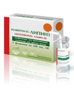 Buy cheap interferon alfa-2b | Reaferon-EU-Lipint bottles 500000 IU, 5 pcs. online www.buy-pharm.com
