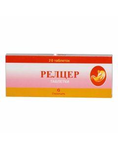Buy cheap Aluminum hydroxide, Magnesium hydroxide, Simethicone | Relzer tablets, 20 pcs. online www.buy-pharm.com
