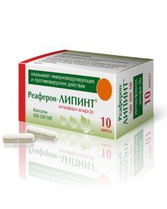 Buy cheap interferon alfa-2b | Reaferon-Lipint capsules 500000 IU 10 pcs. online www.buy-pharm.com