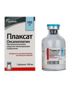 Buy cheap oxaliplatin | Poster lyophilisate for preparations. solution for infusion 100 mg vial 1 pc. online www.buy-pharm.com