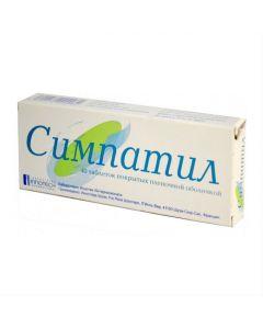 Buy cheap eshsholtsyy Dry ekstrakt, Boyar shnyka Dry ekstrak, magnesium oxide   Cute pills, 40 pcs. online www.buy-pharm.com