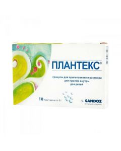 Buy cheap fennel ob knovennoho plod | Plantex sachets 5 g, 10 pcs. online www.buy-pharm.com