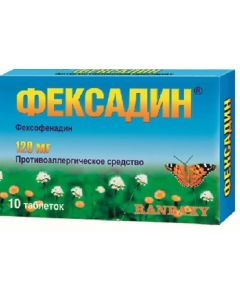 Buy cheap Fexofenadine | Fexadine tablets 120 mg, 10 pcs. online www.buy-pharm.com