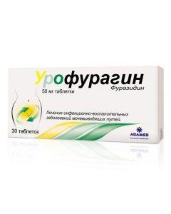Buy cheap Furazydyn   Urofuragin tablets 50 mg 30 pcs. online www.buy-pharm.com