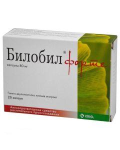 Buy cheap Ginkgo dvulopastnoho lystev ekstrakt | Bilobil forte capsules 80 mg, 20 pcs. online www.buy-pharm.com