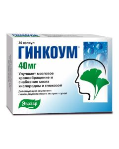 Buy cheap ginkgo extract of two-bladed leaves | Ginkoum capsules 40 mg, 30 pcs. online www.buy-pharm.com