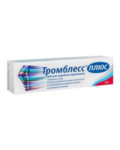 Buy cheap Heparin Sodium, Dexpanthenol, Troxerutin | Trombless Plus gel for external use 30 g online www.buy-pharm.com